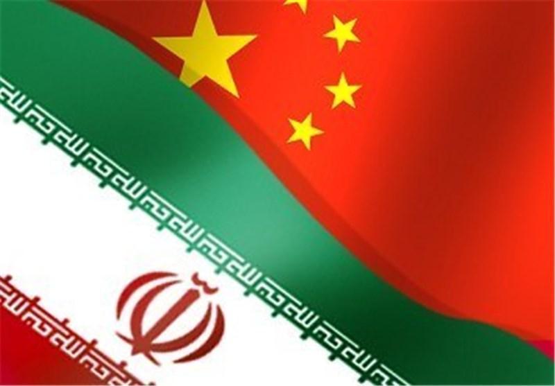 درخواست تاریخی چین از ایران
