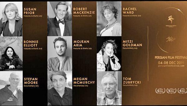 داوران جشنواره فیلم پارسی استرالیا معرفی شدند