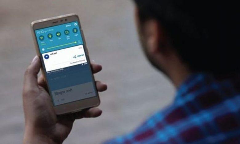 چرا اینترنت سیستان و بلوچستان همچنان قطع است؟