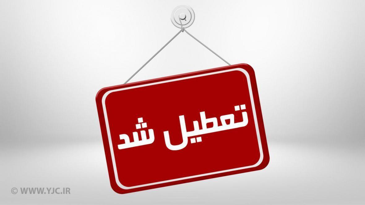 برف و سرما مدارس تکاب را در روز یکشنبه 13 بهمن تعطیل کرد
