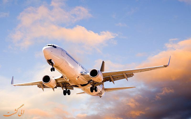 تفاوت کدهای فرودگاهی ایکائو و یاتا در چیست؟