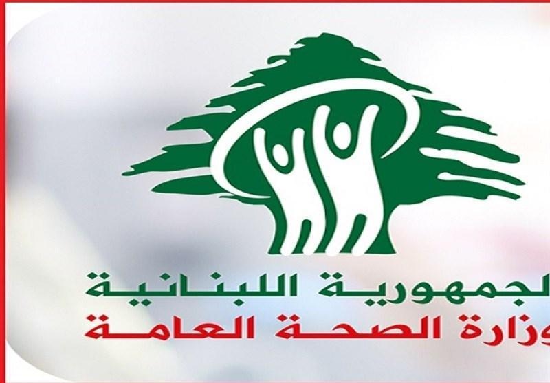 کرونا، افزایش آمار مبتلایان در لبنان به مرز 700 نفر