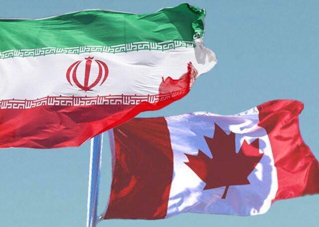 درخواست مجدد ایران از کانادا برای برداشتن موانع خدمات کنسولی به شهروندان ایرانی