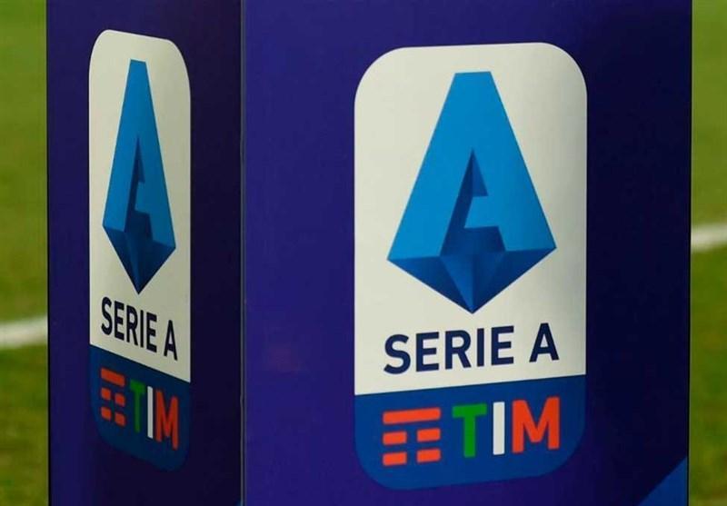 رونمایی از توپ جدید سری A ایتالیا