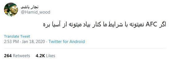 شوخی های جالب شبکه های اجتماعی؛ راه حل مسئولین ایرانی