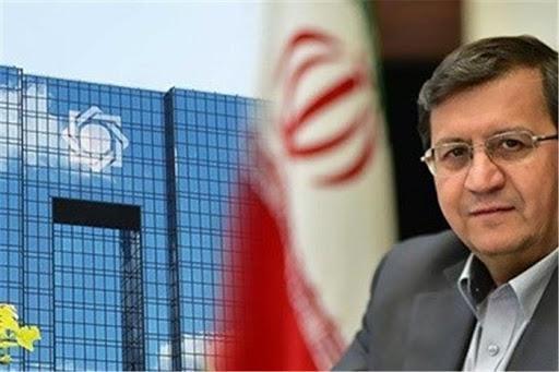 همتی: مهم ترین عامل برونزای اقتصاد کشور، ادامه تحریم های یک جانبه آمریکا علیه ایران است