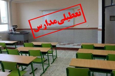 تعطیلی مدارس تهران در 2 هفته آینده