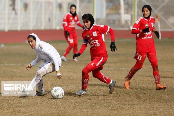 خبرنگاران شکست قهرمان و نایب قهرمان فصل گذشته در لیگ فوتبال زنان