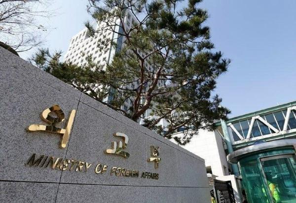 موضع جدید کره جنوبی درباره دارایی های ایران در این کشور خبرنگاران