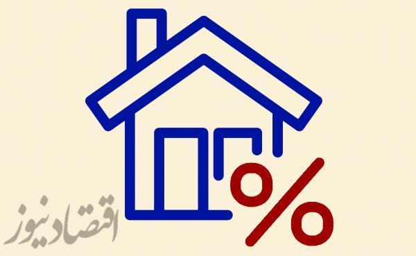 خانه در اسفند ماه گران شد یا ارزان ؟