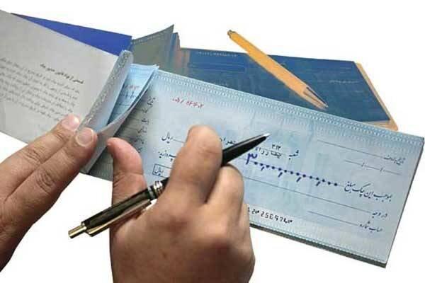 بیشتر چک های وصول شده عادی هستند یا رمزدار؟