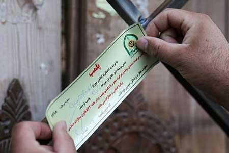 ممنوعیت فعالیت مشاغل پرریسک در تهران ، قهوه خانه متخلف پلمب شد