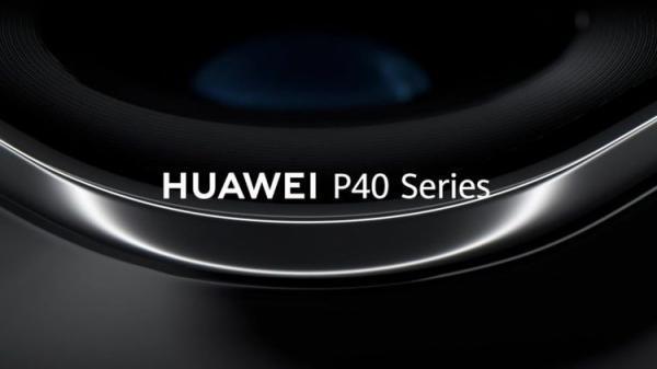 برگزاری رویداد آنلاین هوآوی برای رونمایی از گوشی های Huawei P40